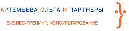 Артемьева и партнёры